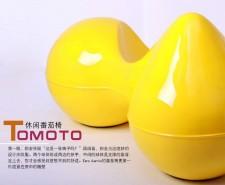 全新休閒椅   (110*140*78CM)  2種顏色w4012