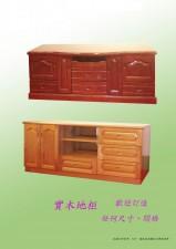 廠家直銷 全新 訂做實木地櫃  #AB012