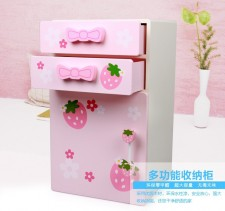 全新BB儲物櫃   (27*26*47.5CM) 粉色w2161