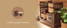 全新日式烧桐木茶棚  (35*14*30CM)咖啡色w1268