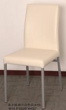 廠家直銷 全新 米白色椅 15.5*20*33
