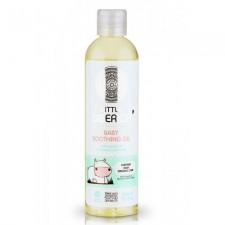 小寶貝有機亞麻籽舒敏按摩油 (初生適用) 250ml (98%天然成分) (#E1)