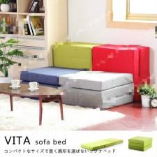 全新日式床墊  (183*61*11CM) 3種顏色w3072