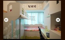 訂做傢俬,自訂尺寸 兒童套床 H-122 (歡迎報價)
